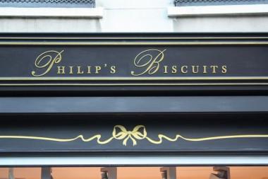 Philip's Biscuits - enseigne