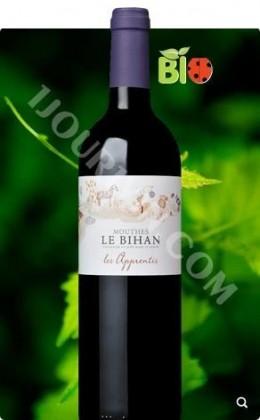 Vin Le Bihan