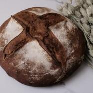 Nouveau Boulanger Sain